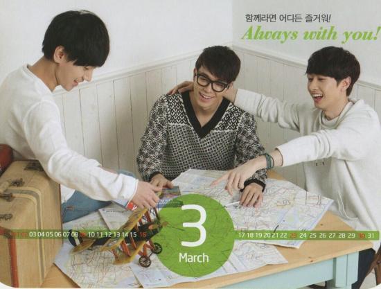 131114 Kyochon calendar (7)