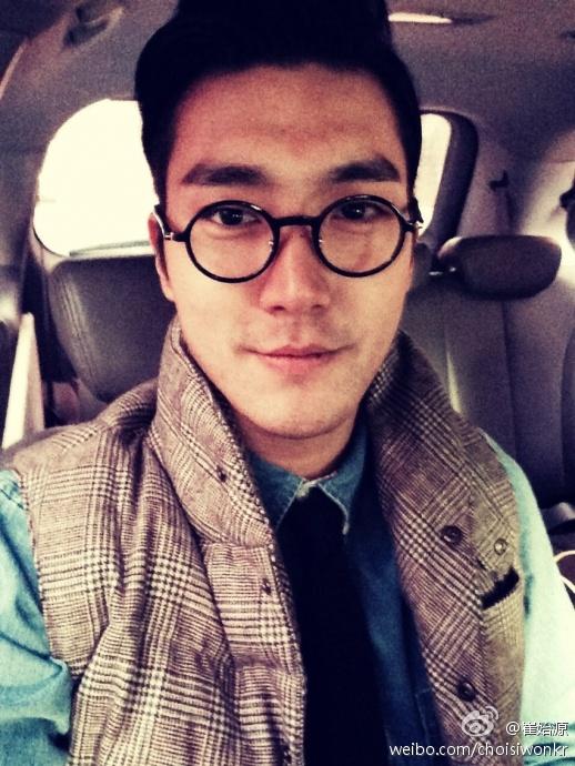 131122_SiwonWeibo1