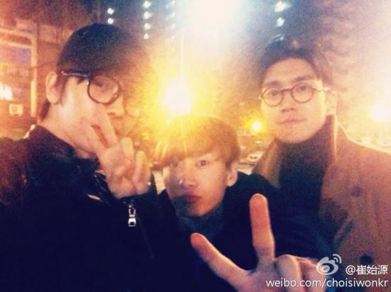 131205_SiwonWeibo