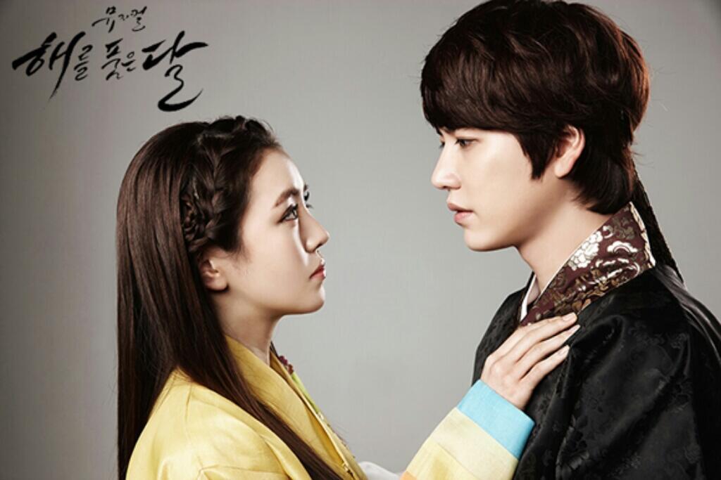 Kyuhyun drama musical with seohyun dating 9