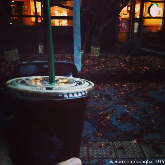 131210_DonghaeWeibo