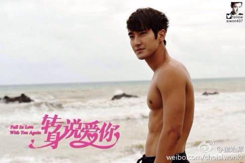 131216 siwon weibo