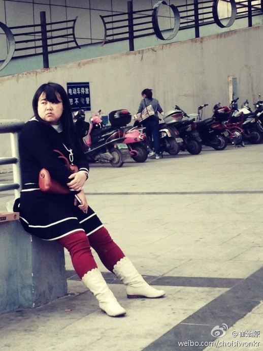 140130_SiwonWeibo1
