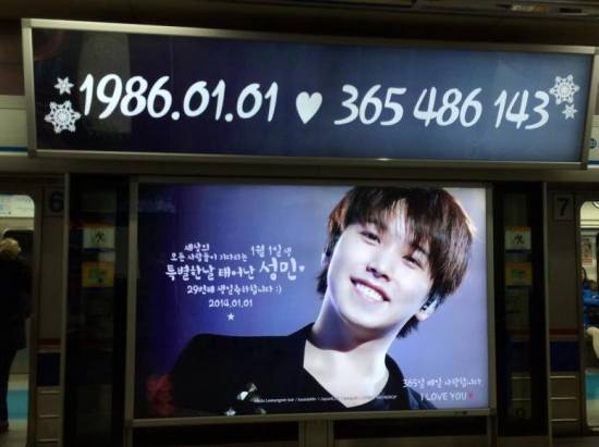140201 Sungmin