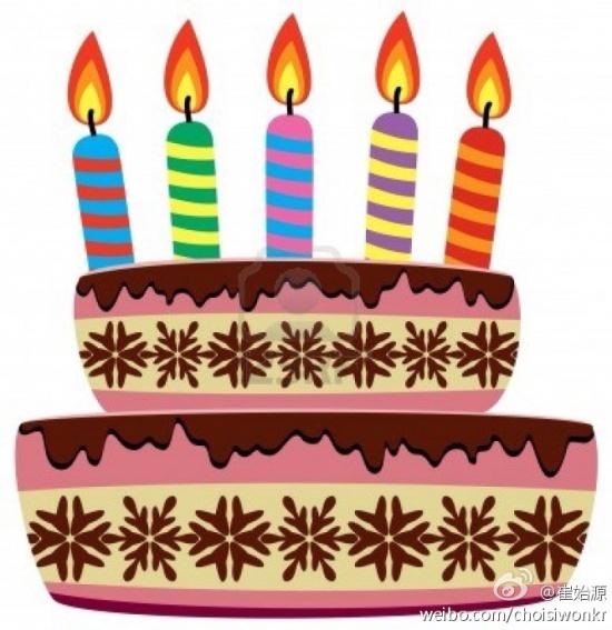 03 02 14 Siwon Su Weibo Buon Compleanno Fratello Mio Gamegyu88