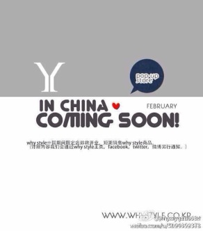140214_YesungWeibo1