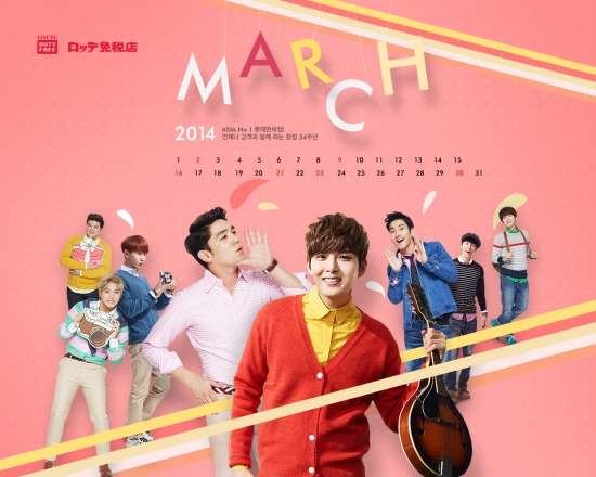 140305-lottedfs-march-01