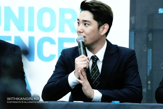 130911 [Travel Book] Super Junior Experience Korea Book Sign – Kangin by withkangin (4)