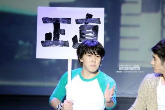 140116 'Summer Snow' Musical with Sungmin cr-usun_巴 (6)