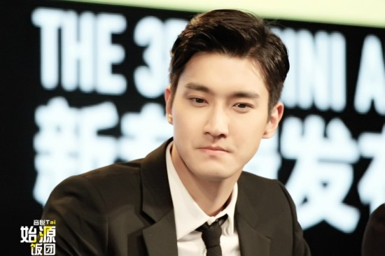 140322 Siwon 1
