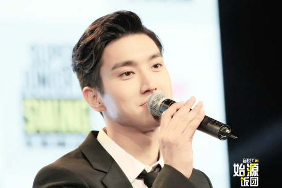 140322 Siwon