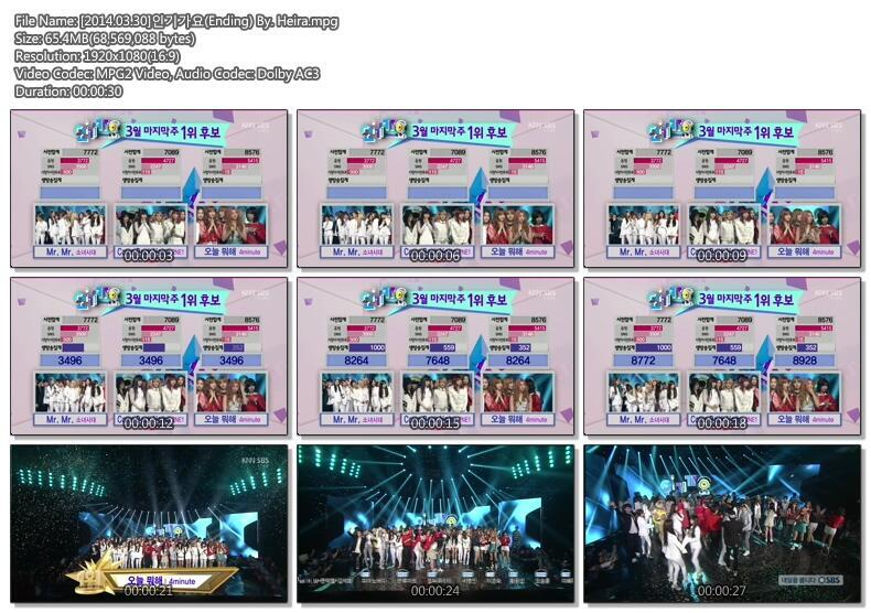 super junior mr simple 1080p vs 720p