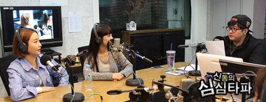 140404 Shindong 8