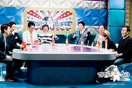 140407 MBC Radio Star Official Update with Kyuhyun(1)
