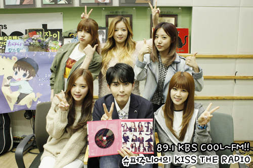 140413 Sukira (KTR) Official Update with Ryeowook (3)