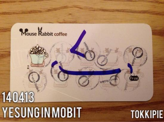 140413 Yesung 1