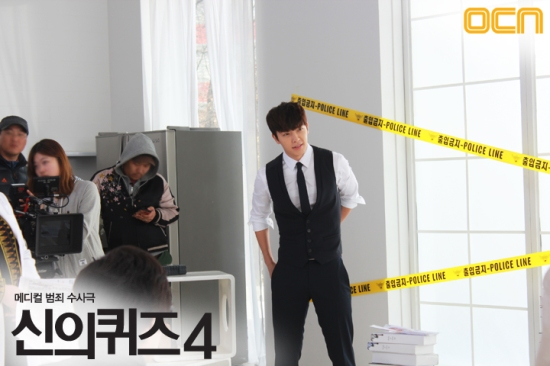 140417_OCN_Blog_Update3