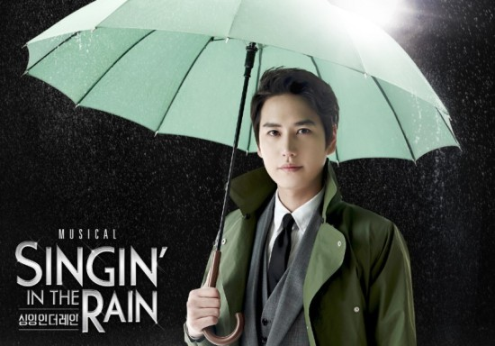 140429_SITR_Official_Poster2