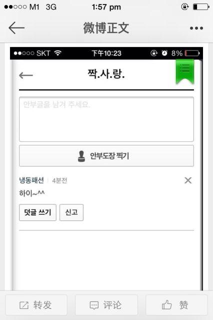 140504-sungmin-livsm