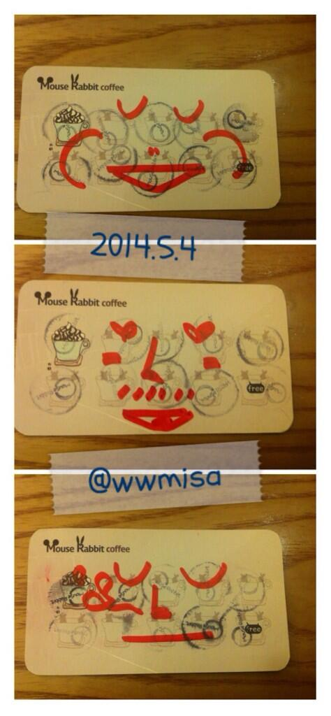140504_Yesung_Mobit_card