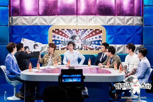 140512_Official_Radio_Star_Update_Kyuhyun_4