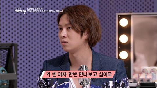 140528-heechul-news