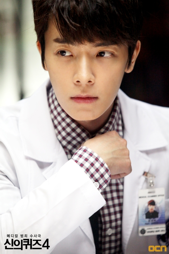 140602 OCN Blog & Twitter Update with Donghae (1)