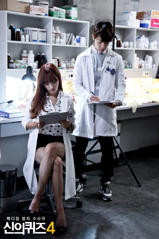 140602 OCN Blog & Twitter Update with Donghae (2)