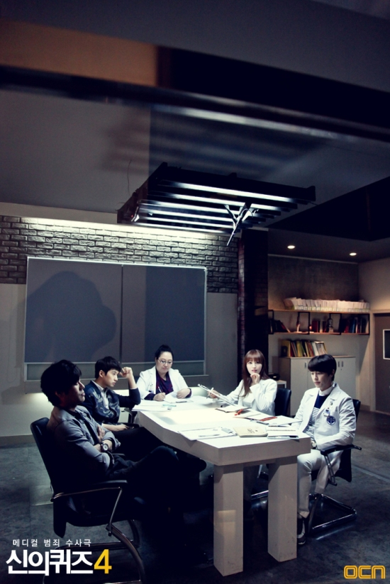 140602 OCN Blog & Twitter Update with Donghae (3)