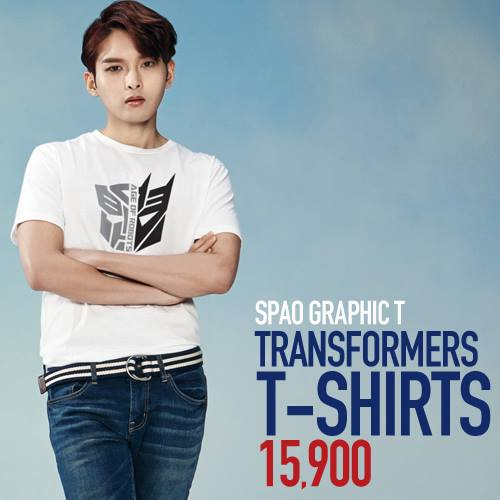140604 Spao Facebook Update with Ryeowook