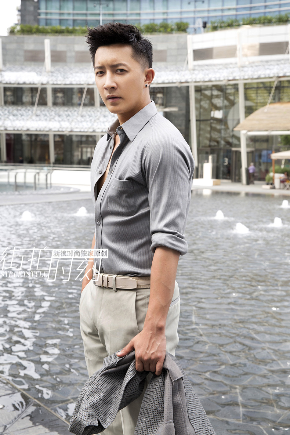 Geng Xin by Hankyung(Han Geng) full album download | Free ...