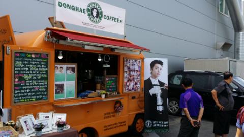 140710 Donghae 1