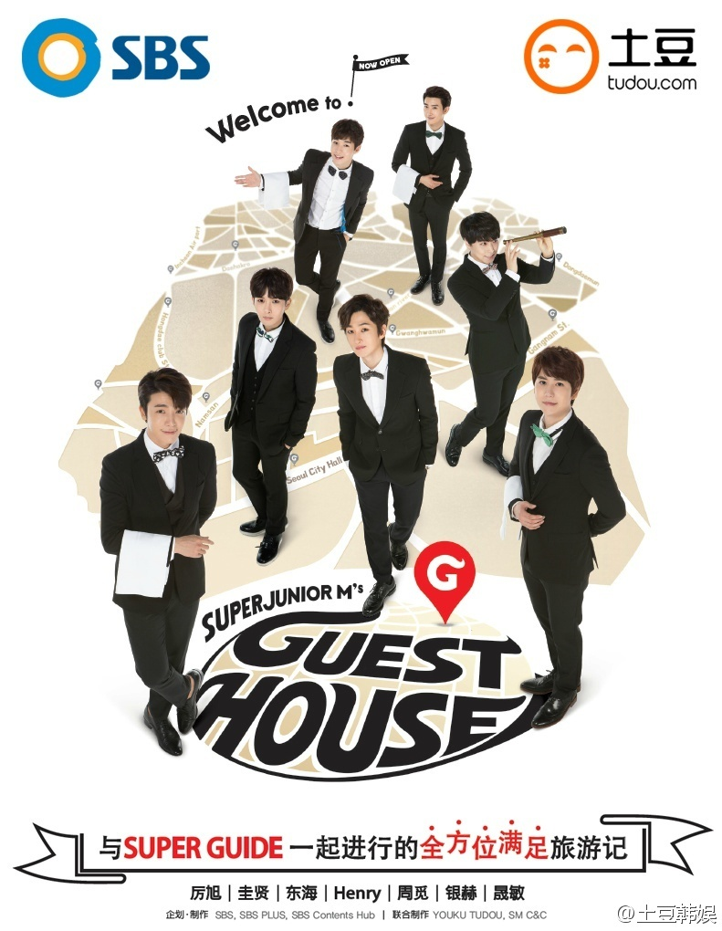 ENG SUB] Super Junior-M's GUEST HOUSE (complete) [update - ep  12