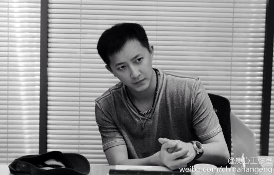 140717 Han Geng 1