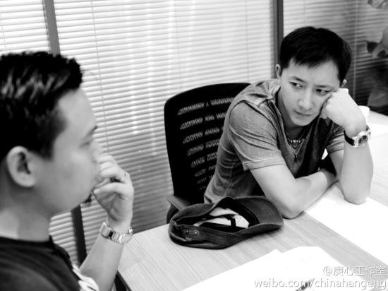 140717 Han Geng