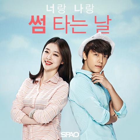 140721 spao donghae