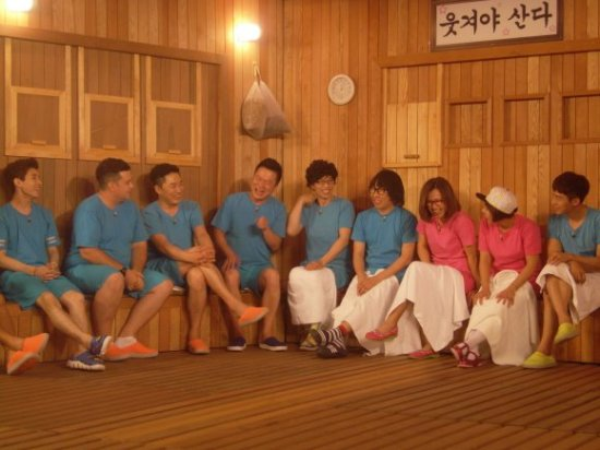140722 happy together henry001