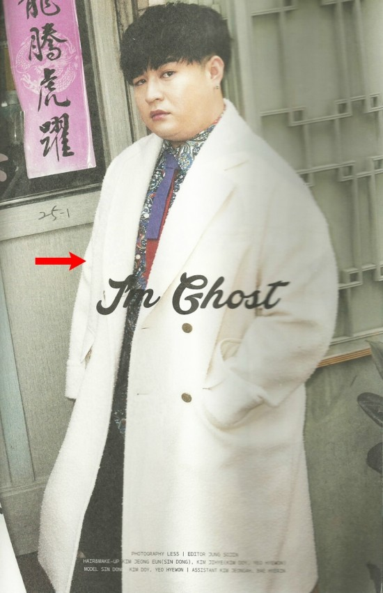 140728 maps aug issue shindong001