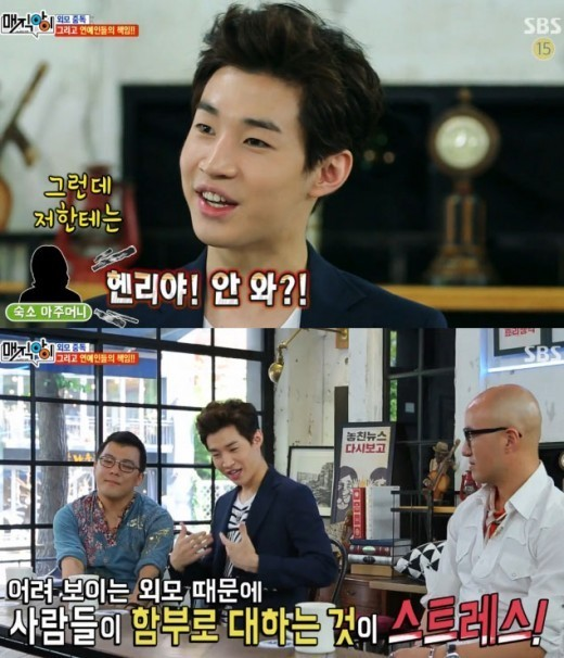 140730 henry magic eye2