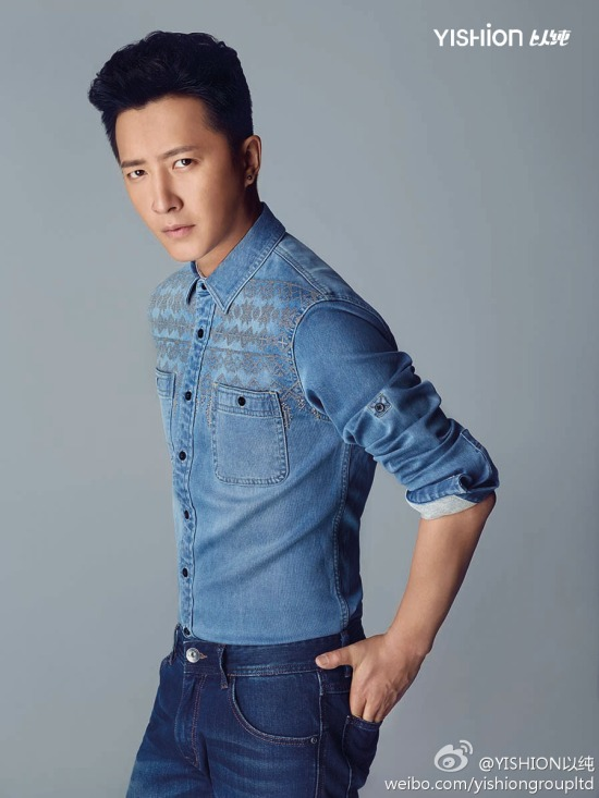 140731 Han Geng 6