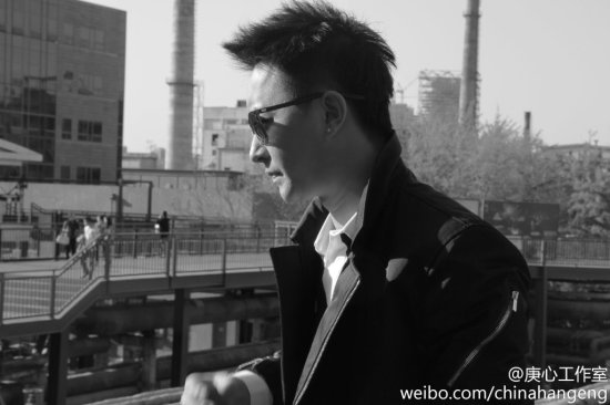 140731 Han Geng