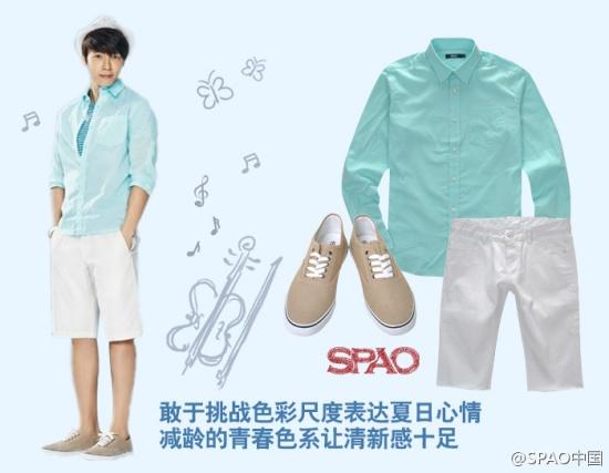 140807-Spao-Weibo