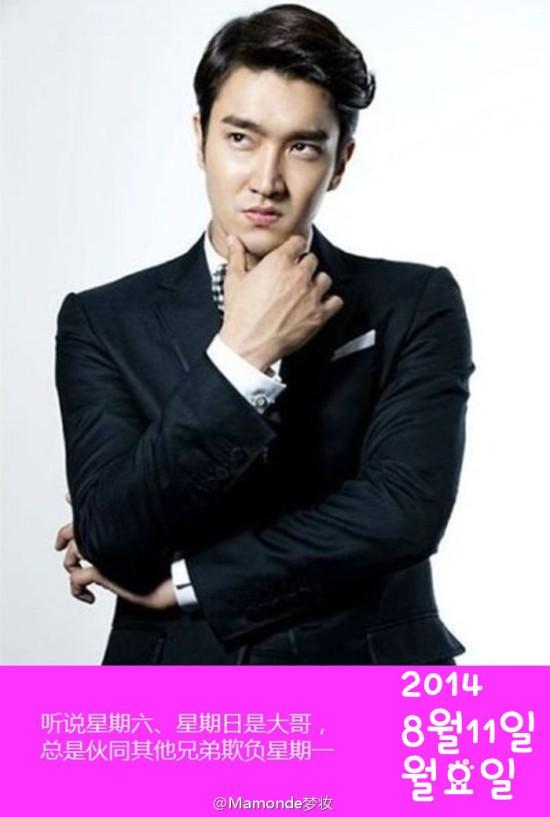 140811 Siwon