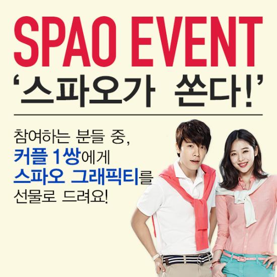 140811 spao update donghae