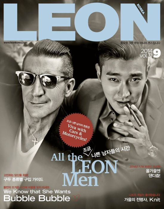 140818 leon korea fb siwon1