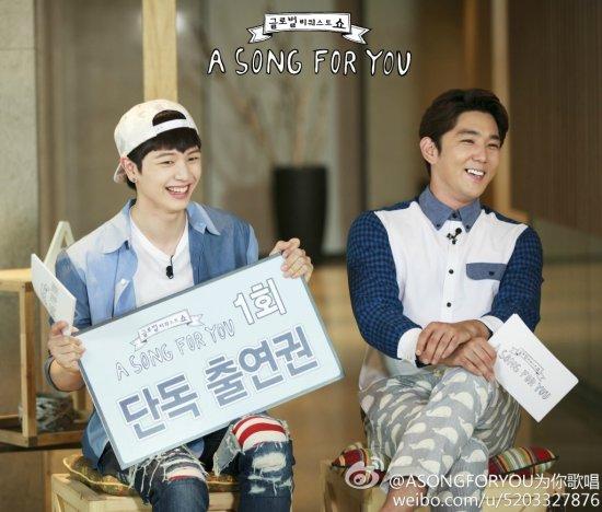 140819 ASONGFORYOU为你歌唱 Weibo Update with Kangin (2)