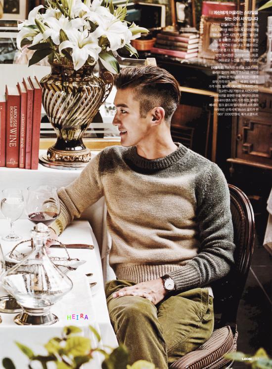140822 leon magazine siwon000