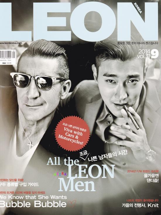 140822 leon magazine siwon001