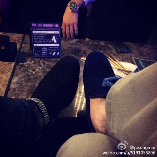 140824 josungmin weibo yesung
