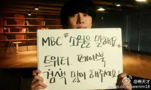 hee_weibo